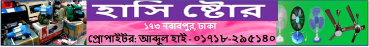 Logo-site-ADs